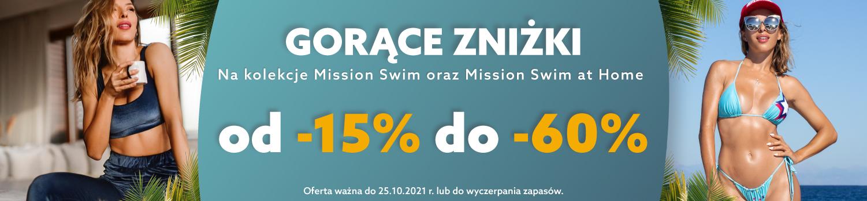 Mission Swim - sale
